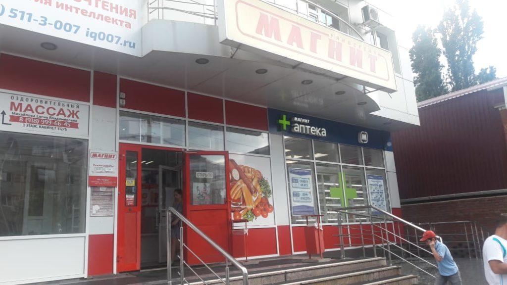 Учебный центр Краснодар СЭМС