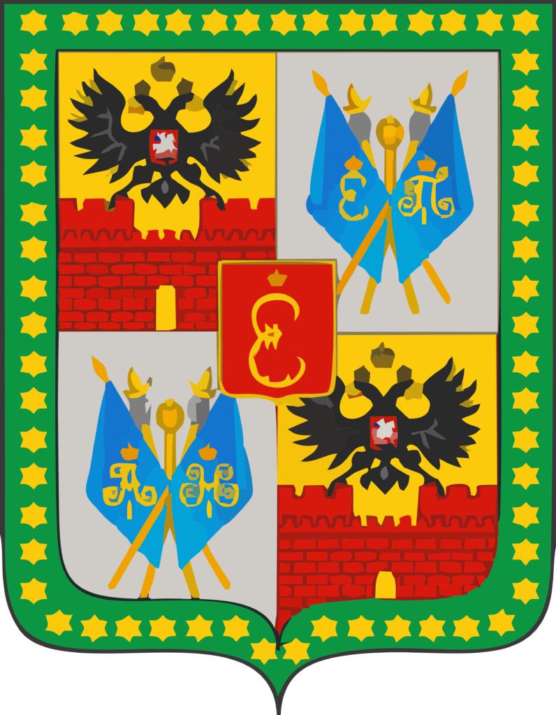 картинки герба города краснодар калибр позволял